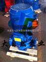 供应ISG50-100A氟塑料管道泵
