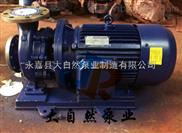 供应ISW50-100氟塑料管道泵