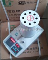SFY-118(鹵素型)水分測定儀