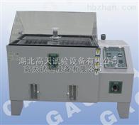 武汉五金零部件耐腐蚀性测试箱
