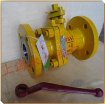 →液氨专用球阀/氨气贮罐阀门:液氨球阀