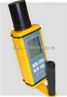 AT1125白俄罗斯ATOMTEX辐射检测仪
