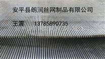 不锈钢条形网