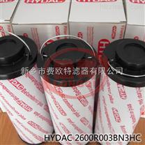颇尔滤芯HC8500FDS13Z厂家,HC8500系列