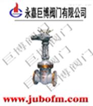 Z941H、Z941Y、Z941W 型钢制电动楔式闸阀