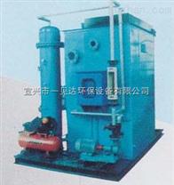 QF组合式高效气浮装置