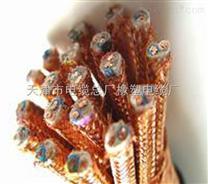 ZR-DJYPV阻燃電纜ZR-DJYPV計算機儀表電纜