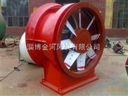 礦用風機K45-6-13#30KW風機