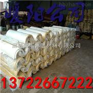 【暖阳】销售100-1220发泡保温管道保温材料价格