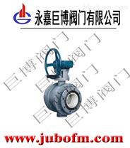 Q341TC蜗轮传动陶瓷球阀