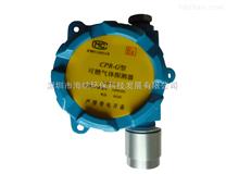固定式HN-CPR-G25可燃气体检测探头