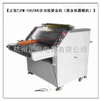 丝网印刷烫金机