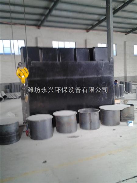 湖北医疗废水处理设备生产厂家