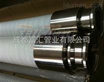 (专业订制)食品级无气味编织增强硅胶管厂家批发/销售