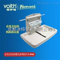 四川成都重庆新生儿尿布护理台
