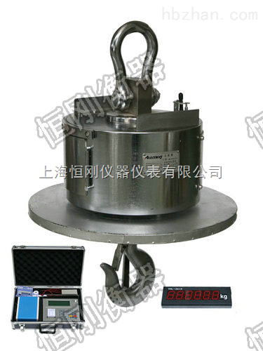 OCS-X7H2000公斤耐高温电子吊磅秤有库存