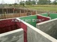 热电厂脱硫塔玻璃鳞片胶泥防腐施工 供应