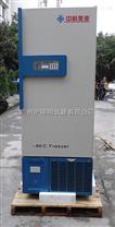 -86℃超低温冷冻储存箱DW-HL388