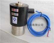 高压电磁阀DN20