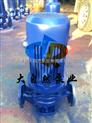 供应ISG50-100(I)A不锈钢管道泵