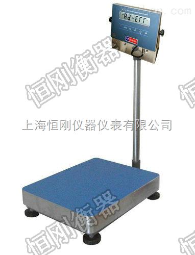不锈钢50公斤防爆电子计重台称零售价