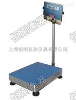 tcs不锈钢50公斤防爆电子计重台称零售价