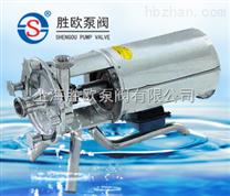 SPG双密封循环泵