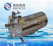 ZXB不锈钢自吸式卫生泵