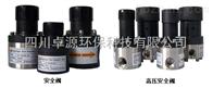 HLAF-P系列PVC安全阀