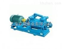2SK型水环式真空泵【产品概括及选型】