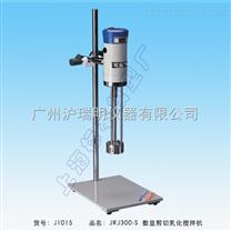 数显剪切乳化搅拌机JRJ300-S