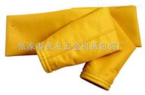 上海过滤袋高温滤袋