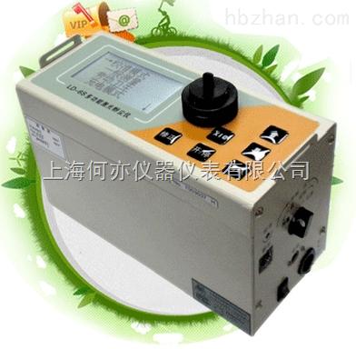 LD-6S(R)在線式激光粉塵儀PM2.5在線監測