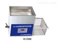 500*300*150數控超聲波清洗器
