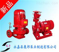 消防泵,恒压切线消防泵,单级消防泵,消防增压泵,