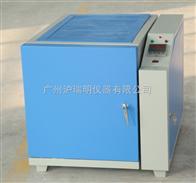 SGM·M18/13箱式電阻爐,高溫電爐SGM·M18/13A