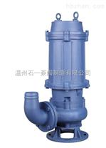 温州生产QW25-8-22高效清水泵