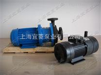 工程塑料磁力泵(厂家直销信誉好)