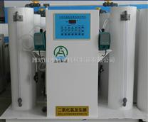 九江醫院汙水消毒betway必威手機版官網正壓二氧化氯發生器!