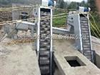 沃利克云南SGH回转式固液分离机生产厂家批发