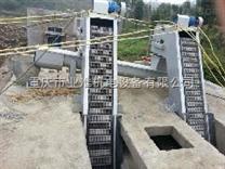 云南SGH回转式固液分离机生产厂家批发