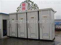 FC-101改进版玻璃钢移动雷竞技官网手机版下载厕所