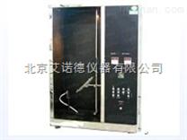 G60522便携式直流电源