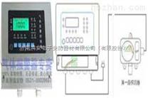 硫化氢报警器_制皂业硫化氢检测仪