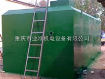 重庆地埋式污水处理雷竞技官网app厂家