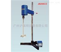 JB2000-D大功率電動攪拌機<上海索映>