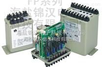 專業FPW101單相二線製有功功率變送器