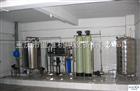 昆明反渗透脱盐装置特点,水处理设备