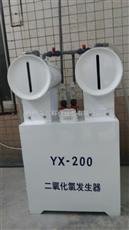 浙江二氧化氯发生器操作注意事项