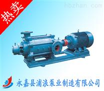 多级泵,卧式分割式多级泵